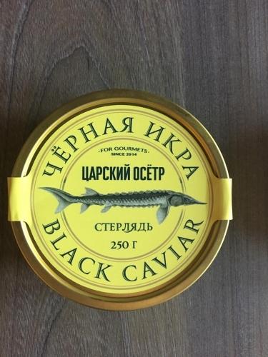 Традиционная Чёрная Икра Стерляди Царский Осетр (250гр)