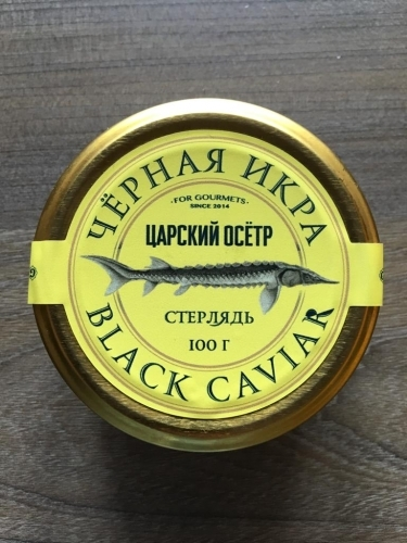 Классическая чёрная икра Бестера Царский Осетр (100гр)