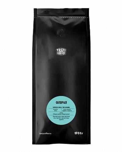 Floral Espresso blend 100% Arabica (1кг)