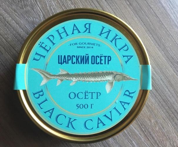 Традиционная Черная Осетровая Икра Царский Осетр (500гр)