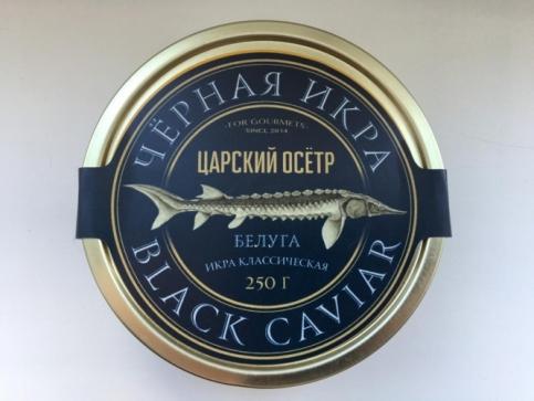 Классическая Чёрная Икра Белуги Царский Осетр  (250гр)