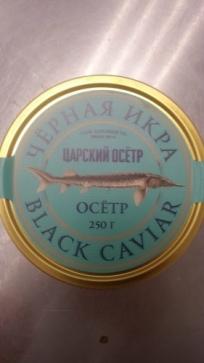 Черная Икра Калуги  Премиум (250гр)